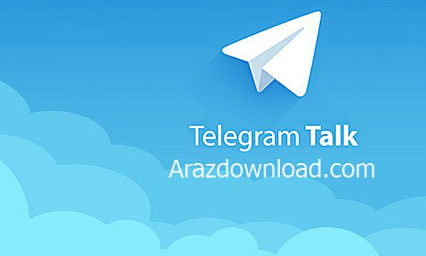 Arazdownload-telegram.jpg - 17.23 kb