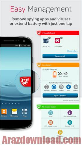 McAfee-Mobile-Security-Arazdownload-2.jpg - 24.16 kb