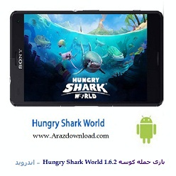 Hungry Shark World 1.6.2