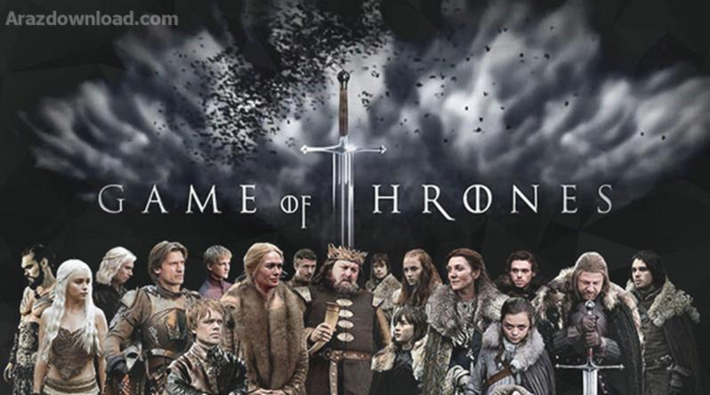 game-of-thrones-book-1.jpg - 54.65 kb
