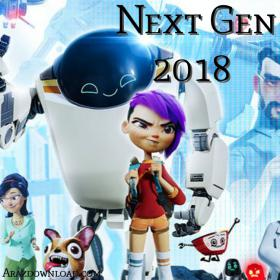 animation-next-gen-2018