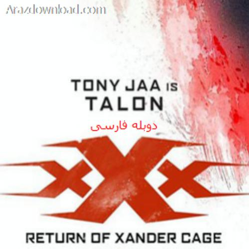 3X-Return of Xander Cage 2017