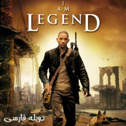I-Am-Legend-2007-Arazdownload