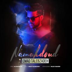 Emad-Talebzadeh-Namahdoud-Arazdownload