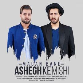 Macan-Ashegh-Ke-Mishi-Arazdownload