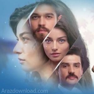Meryem Turkish Series Actors